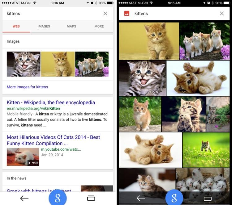 Google App per lIOS aggiornato con progettazione materiale, integrazione delle mappe [blog dellIOS]