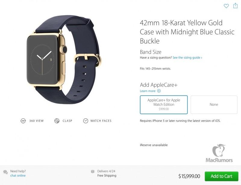 applecare_gold_watch