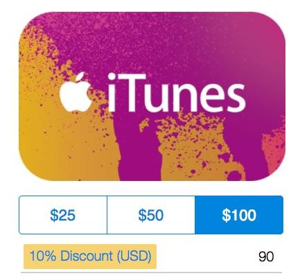 Gift 25 Card Apple Itunes