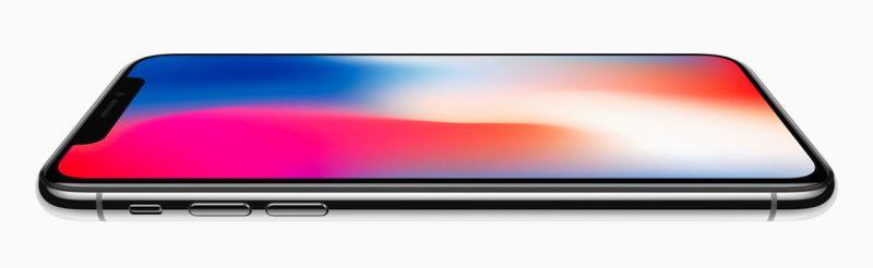 Apple এর নতুন iPhone X review