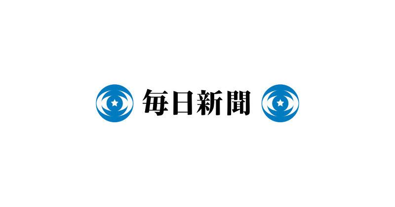 決定 閣議 平和安全法制等の整備について|内閣官房ホームページ