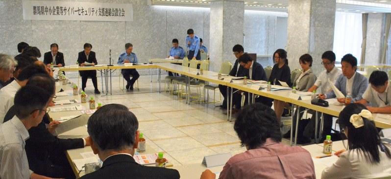 県警:中小企業と情報共有 サイバー犯罪対策連絡會を設立 /群馬 - 毎日新聞