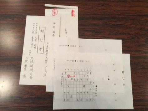 封じ手の6二飛を記した封じ手用紙。飛車を矢印の場所に移動することが赤いペンで書かれている=島根県大田市のさんべ荘で2018年3月7日午前9時12分、丸山進撮影