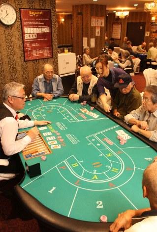 клубное казино мира бонус казино