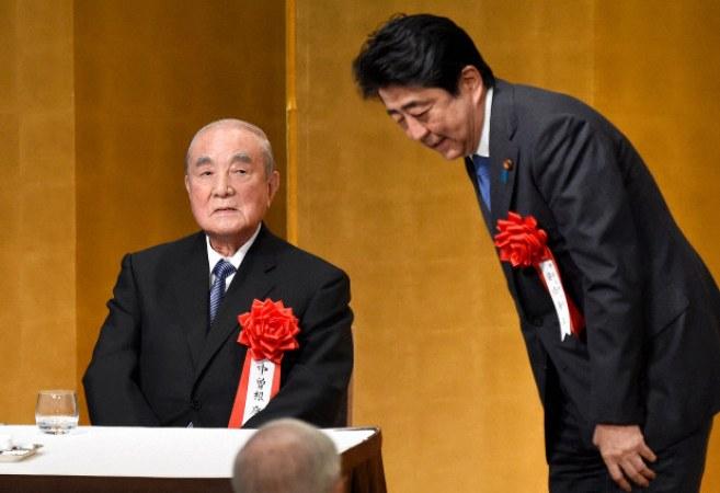 「中曽根康弘元首相」の画像検索結果