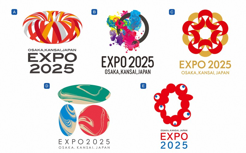 5 candidate 2025 Osaka Expo logos unveiled for public comment to help decide winner - The Mainichi