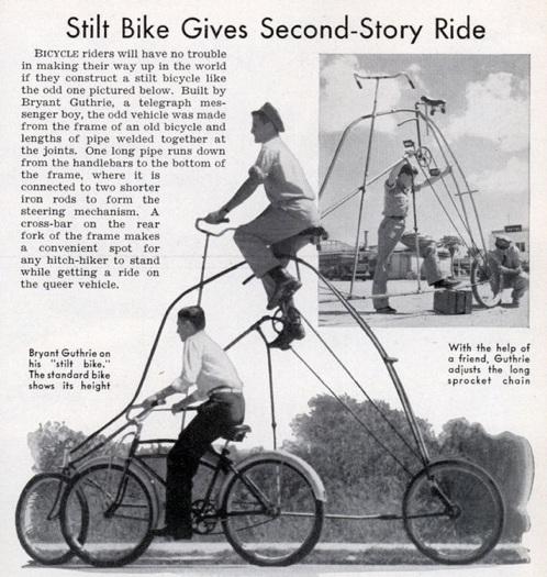 Lrg Double Bike