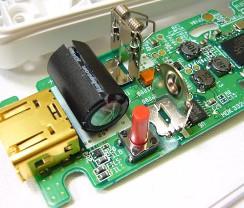 Wii-Remote-7