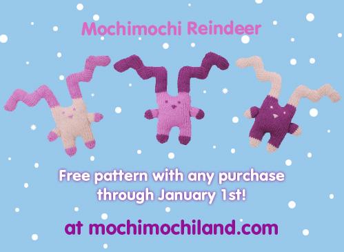 Reindeer Announce