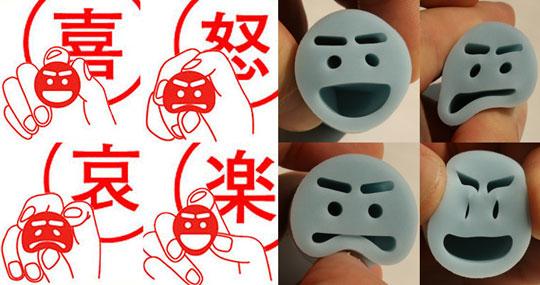 face-stamp-japan-2.jpg