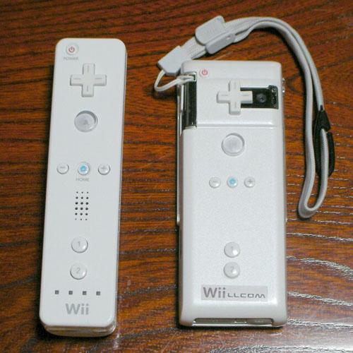 wiillcomm.JPG