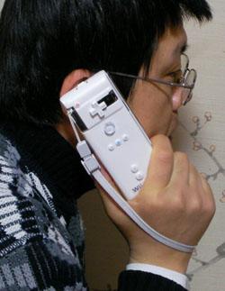 wiiphone.JPG