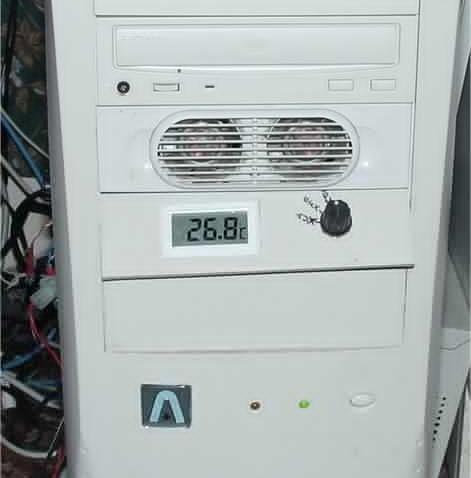 computerfanbuilt.jpeg