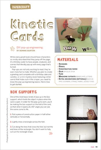 Craft05 Kineticards