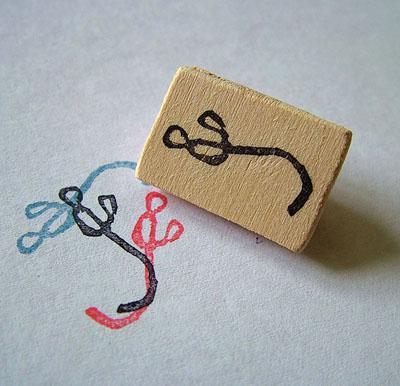 ebola_stamp.jpg