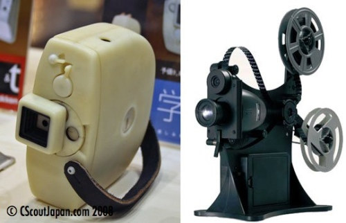 gakken-8mm-camera-projector.jpg
