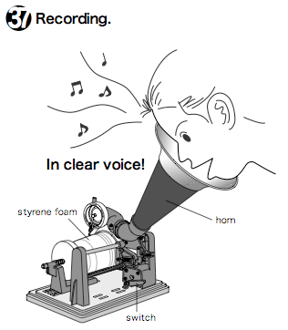 recording.png