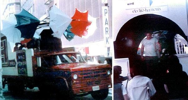 ehumbrellamobile2.jpg