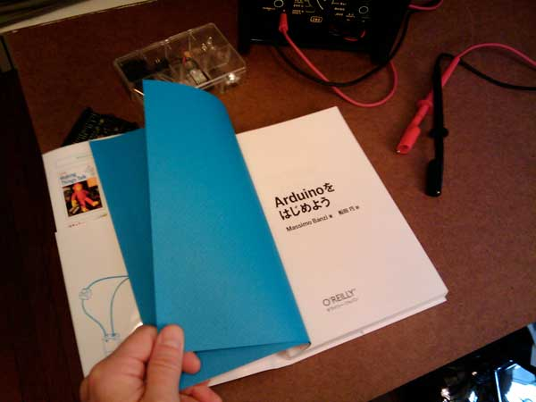Getting Started with Arduino Japanese edition