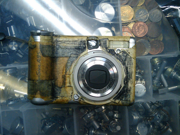 UglyCamera.jpg