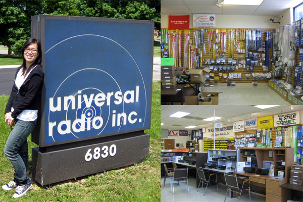 UniversalRadio.jpg
