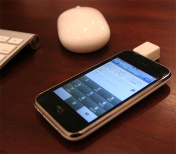 square_iphone_payment_1.jpg