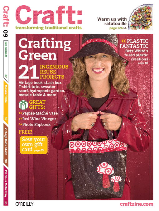 craft volume 09 cover gift guide.png