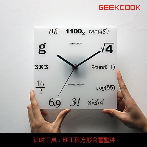 geekClock.jpg