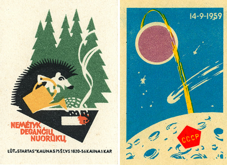 collection_of_vintage_matchbook_covers.jpg
