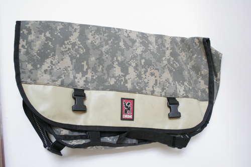 armoredbag02.jpg