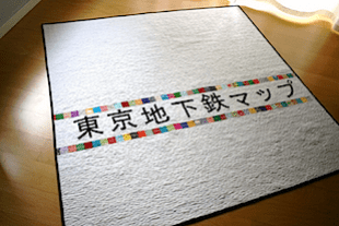 flickr-tokyo-subway-quilt-1.png