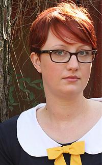 DanielleThompsonBio.jpg
