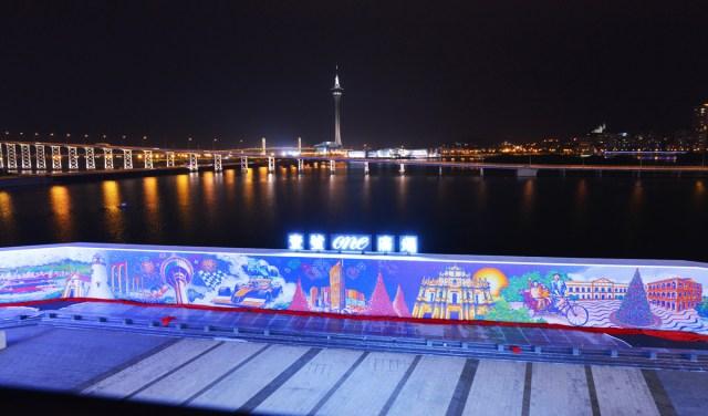 Macau-Mural-Night-Skyline1