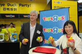 "Pieter Schats (Toys ""R"" Us Asia Managing Director) and I at the Bye-Bye Duck Party [courtesy Toys ""R"" Us  Asia]"