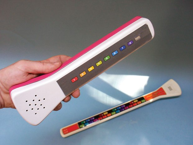 Build Your Own Retro 80's Musical Toy