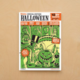Make_Halloween_2500x2500_compact