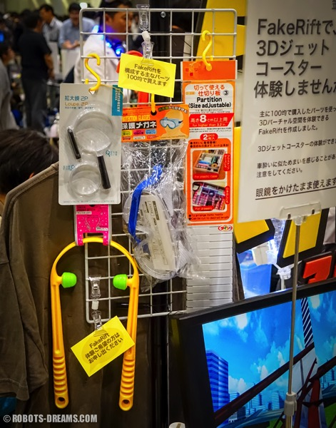 141125-Maker-Faire-Tokyo-67.jpg