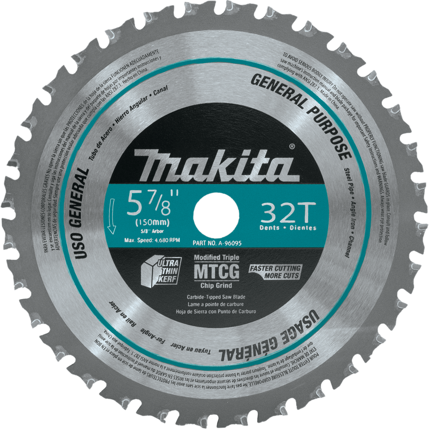 12 Inch Circular Saw Blade With 58 Arbor