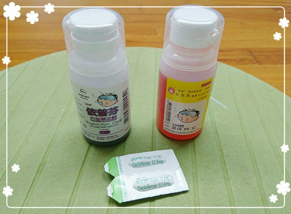 小朋友退燒藥別急著吃!30分觀察期避免體溫降太低 – 媽媽經|專屬於媽媽的網站