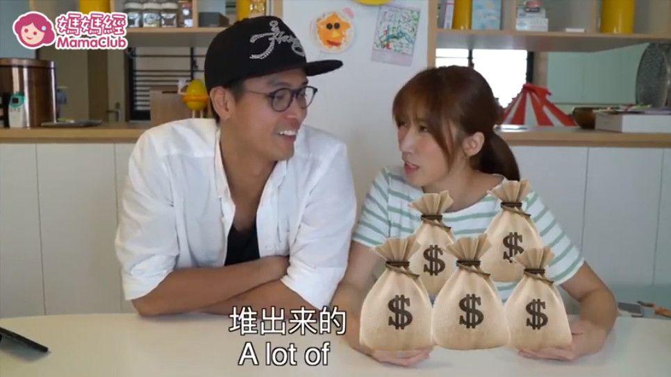 【爆笑對質片】別懷疑。小孩就是用錢堆出來的! – 媽媽經|專屬於媽媽的網站