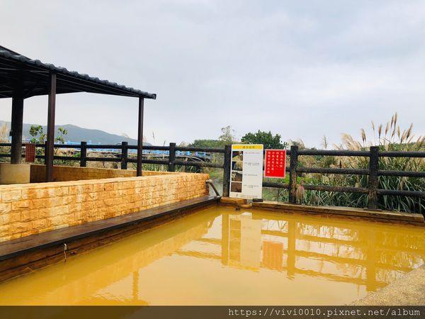 新北金山《磺港社區公共浴室 黃金之湯》冷颼颼的天暖呼呼的黃金湯溫泉最對味 – 媽媽經|專屬於媽媽的網站