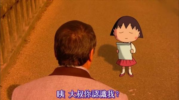 能見到小丸子的街道感人劇情圖解_饅頭飯