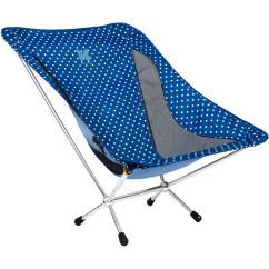 Alite Mantis Chair Steel Repair Designs
