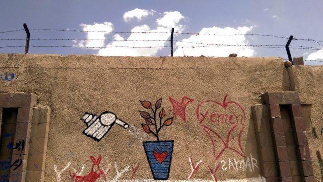 塗鴉藝術家Murad Subay透過街頭塗鴉傳遞和平訊息。(歐新社資料照片)