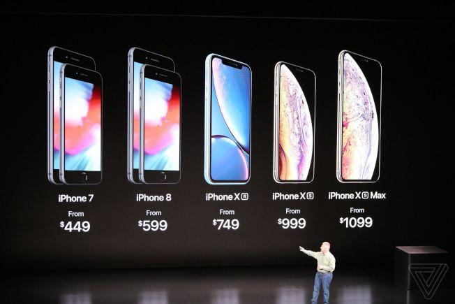 一款手表三支新機 蘋果發表會亮點一次看 - 世界新聞網