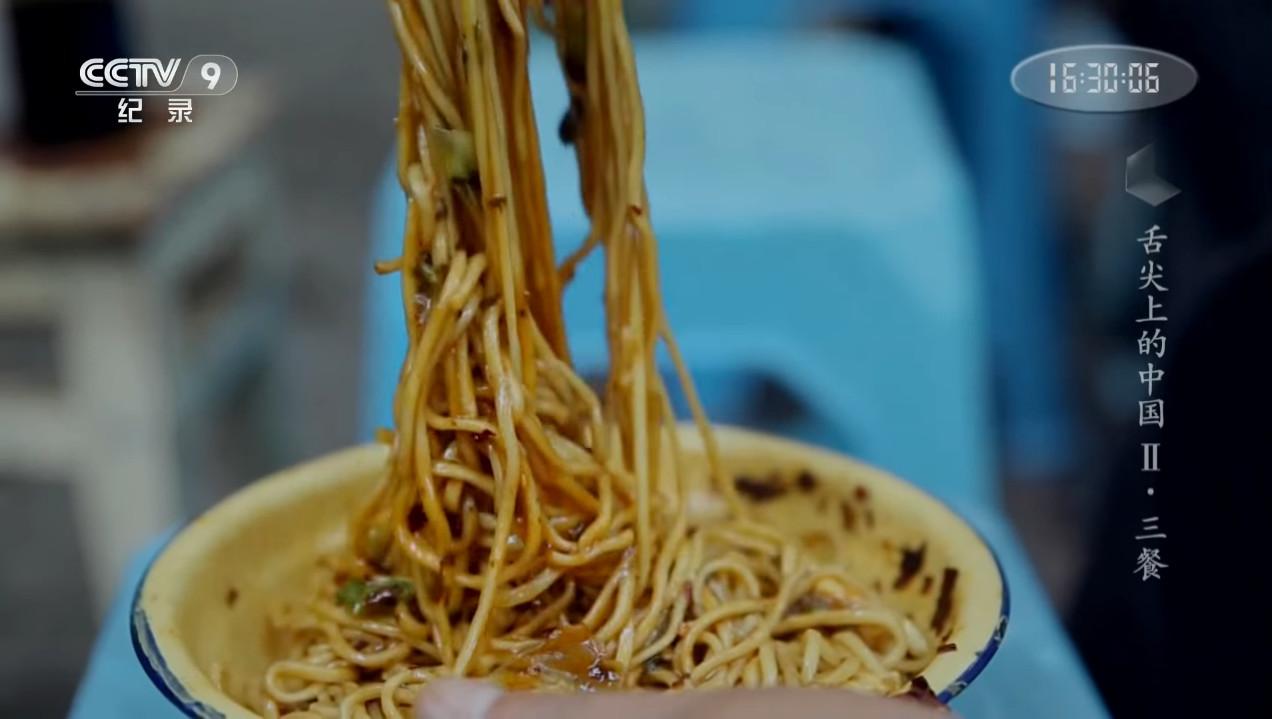 香,麻,辣匯聚於一碗麵 這碗麵是? - 世界新聞網