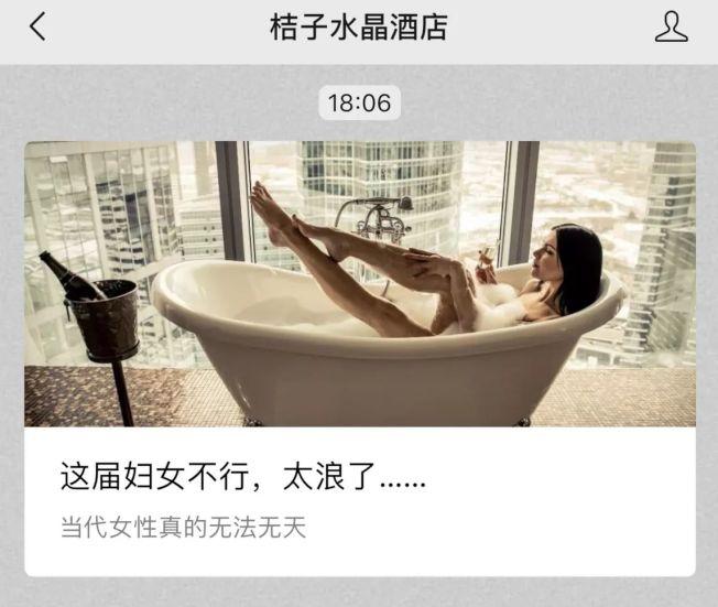 女躺浴缸露長腿…知名連鎖酒店:「這屆婦女太浪了」 - 世界新聞網