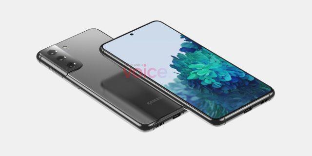 Galaxy S21 leaked renders
