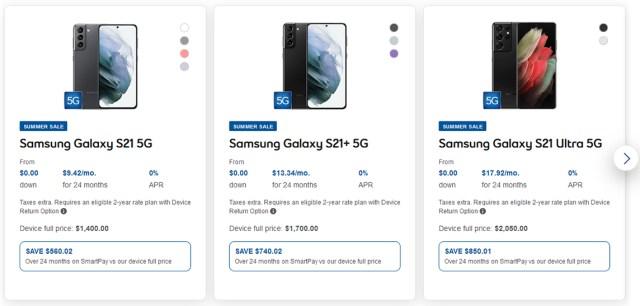 bell samsung galaxy s21 series deal