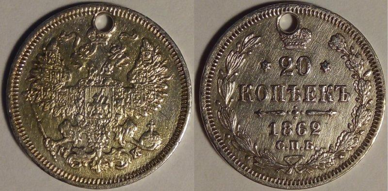 20 kopeków 1862, leczenie octem